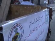 مشروع إفطار صائم - إهداء من اخوانكم في مملكة البحرين