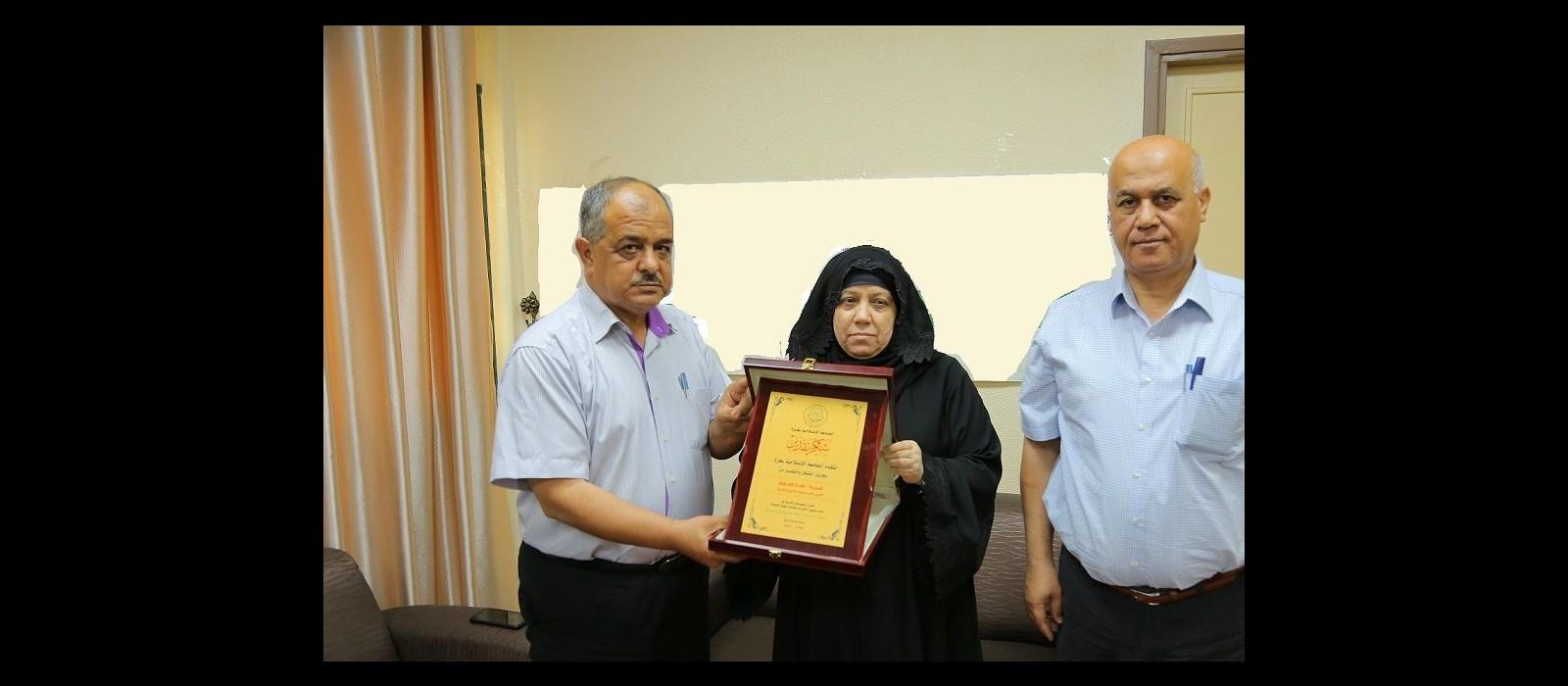 مراسم حفل تكريم المدير العام لجمعية مؤسسة الخليج التعليمية في الجامعة الاسلامية بغزة